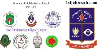 DU Affiliated 7 College Science Unit Admission Result