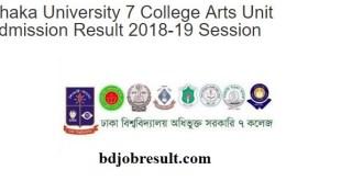 Dhaka University 7 College Arts Unit Admission Result
