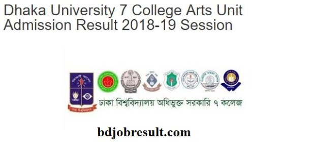 Dhaka University 7 College Arts Unit Admission Result