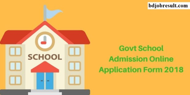 Govt School Admission Online Application Form 2018