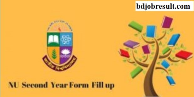 National University Honours Form Fill Up Process