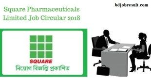 Square Pharmaceuticals Limited Job Circular