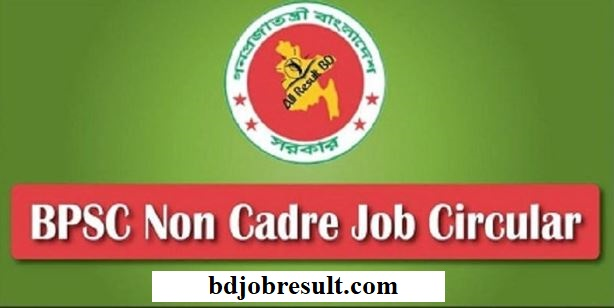 BPSC Non Cadre Job Circular Download www bpsc gov bd