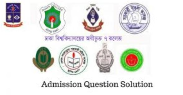 DU 7 College Admission Question Solution