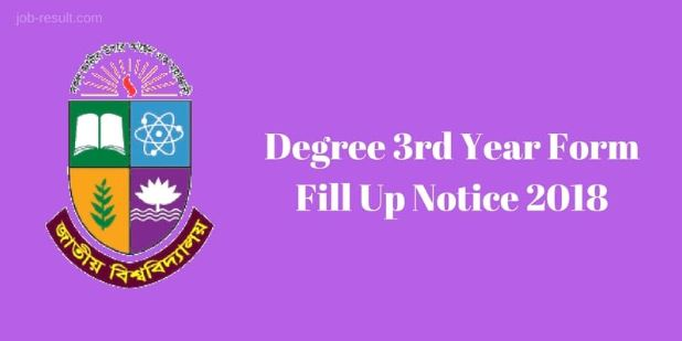 Degree 3rd Year Form Fill Up Notice