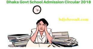 Dhaka Govt School Admission Circular