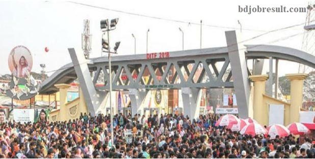 Dhaka International Trade Fair Job Circular