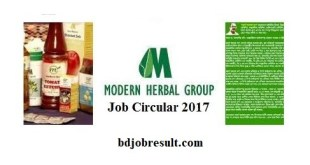 Modern Herbal Group Job Circular