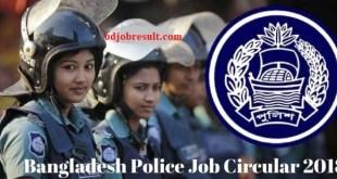 Police Job Circular