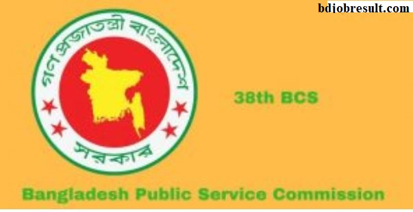 38th BCS Preli Exam Seat Plan Admit Card