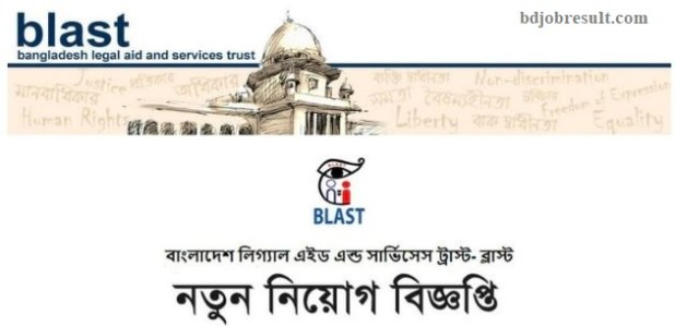 Bangladesh Legal Aid Services Trust Job Circular