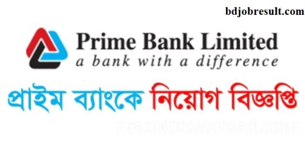 Prime Bank Limited Job Circular for Senior Officer