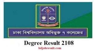 DU 7 College Degree Result