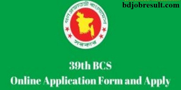 39th BCS Online Application Form Apply Process