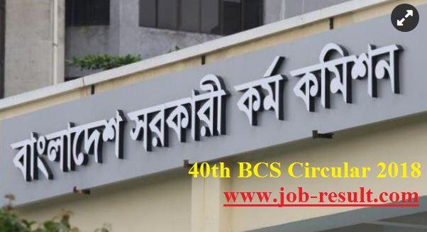 40th BCS Circular 2018