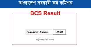 38th BCS Written Exam Result