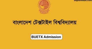BUTEX Admission Result