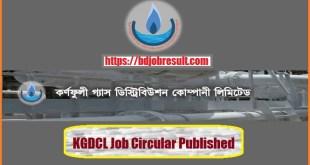 KGDCL Job Circular