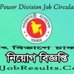 PD Job Circular 2020