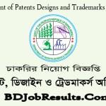 DPDT Job Circular 2020