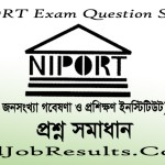 NIPORT Question Solution 2021