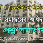 DSS Question Solution 2021