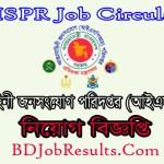 ISPR Job Circular ২০২০