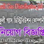 KGDCL Job Circular 2020
