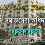 DSS Exam Result 2021