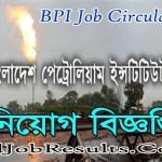 BPI Job Circular 2020