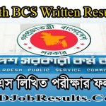 40th BCS Written Result