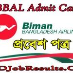 BBAL Admit Card 2021