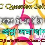 BTC Question Solution 2021