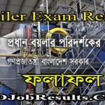 BOILER Exam Result 2021