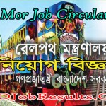 Mor Job Circular 2021