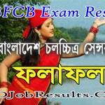BFCB Exam Result 2021
