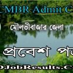 DCMBR Admit Card 2021