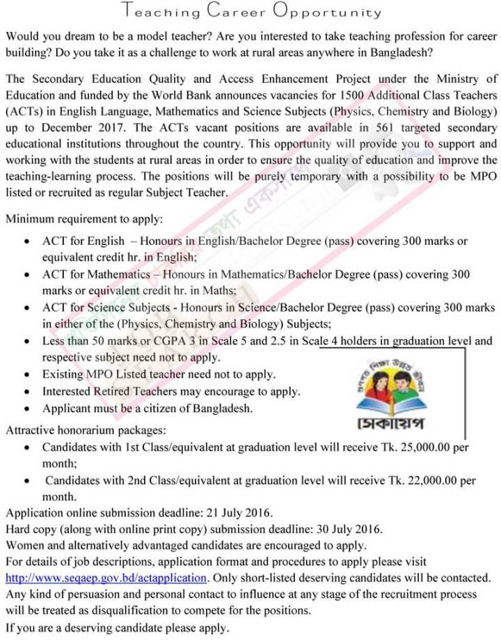 SEQAEP Additional Class Teacher Job Notice www seqaep gov bd