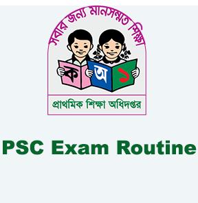 PSC Exam Routine 2020 Bangladesh
