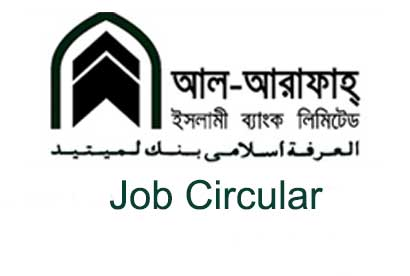 Al-Arafah Islami Bank Limited Job Circular