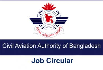 Civil Aviation Authority of Bangladesh Job Circular