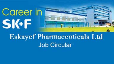 Eskayef Pharmaceuticals Limited Job Circular