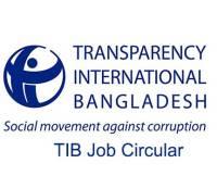 Transparency International Bangladesh (TIB) Job Circular