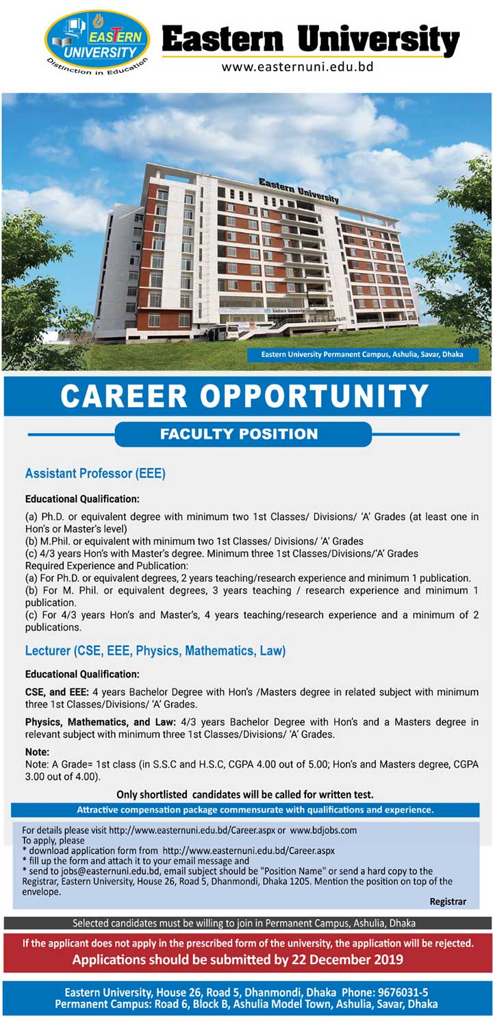 Eastern University Official Career Circular Image