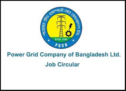 PGCB job circular