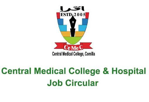 Central Medical College Comilla Job Circular