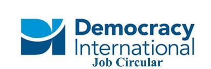 Democracy International Job Circular