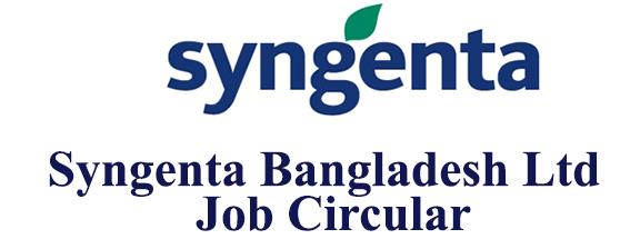Syngenta Bangladesh Ltd Job Circular