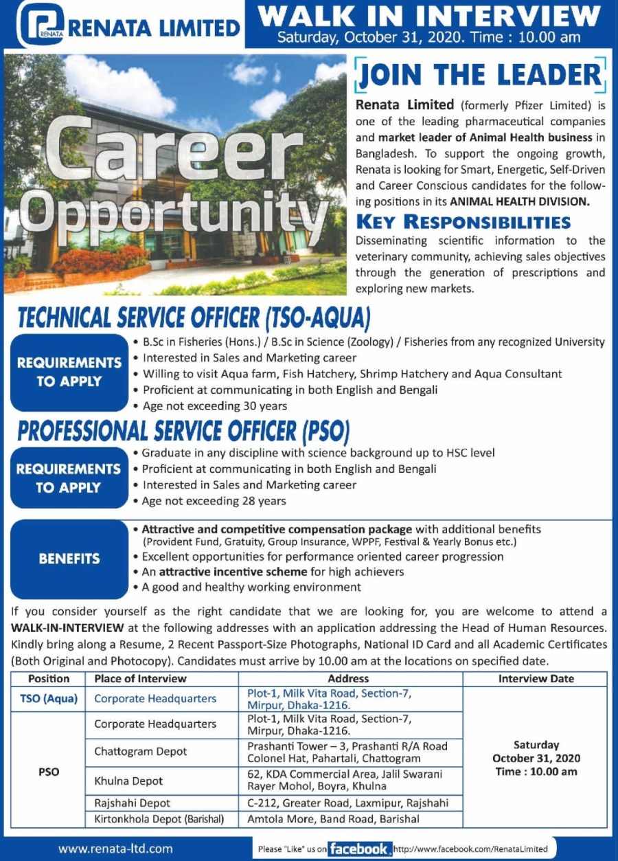 Technical service officer job circular of Renata ltd