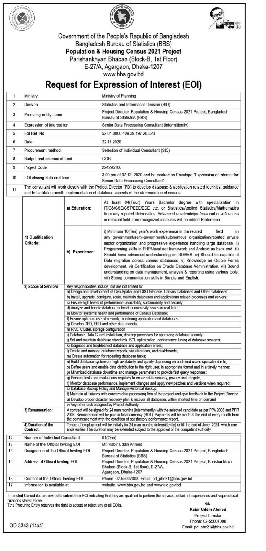 Bangladesh Bureau of Statistics bbs Job Circular 07 December 2020